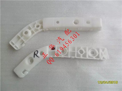 China Junjie FRV CROSS bumper after mounting bracket around the original authentic(China (Mainland))