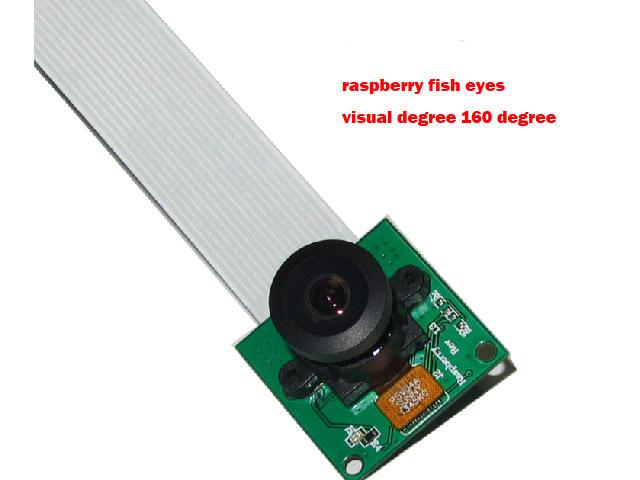 5MP Raspberry Pi1 Camera Raspbian Webcam Rpi Pie Fisheye Module Wide Angle160 Degrees Webcam Monitoring Tiny 500W Kit(China (Mainland))