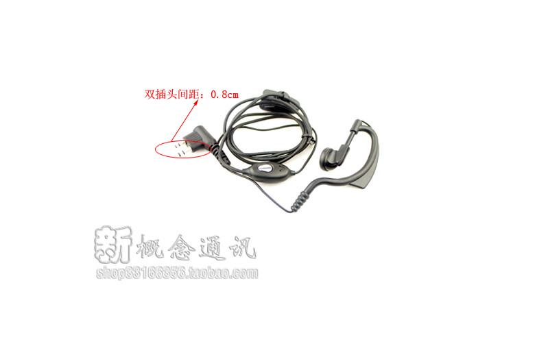 Bf-760 bf-770 bf-390 bf-370 batphone earphones walkie talkie headset -ear double plug(China (Mainland))