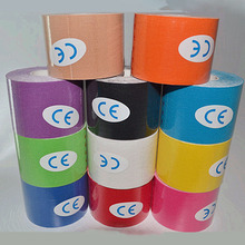 11 Colors 3.8cm x 5m Sports Muscle Stickers Tape Roll Cotton Elastic Adhesive Muscle Bandage Strain Injury Support free shipping(China (Mainland))