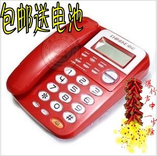 C168 telephone battery home caller id fashion(China (Mainland))