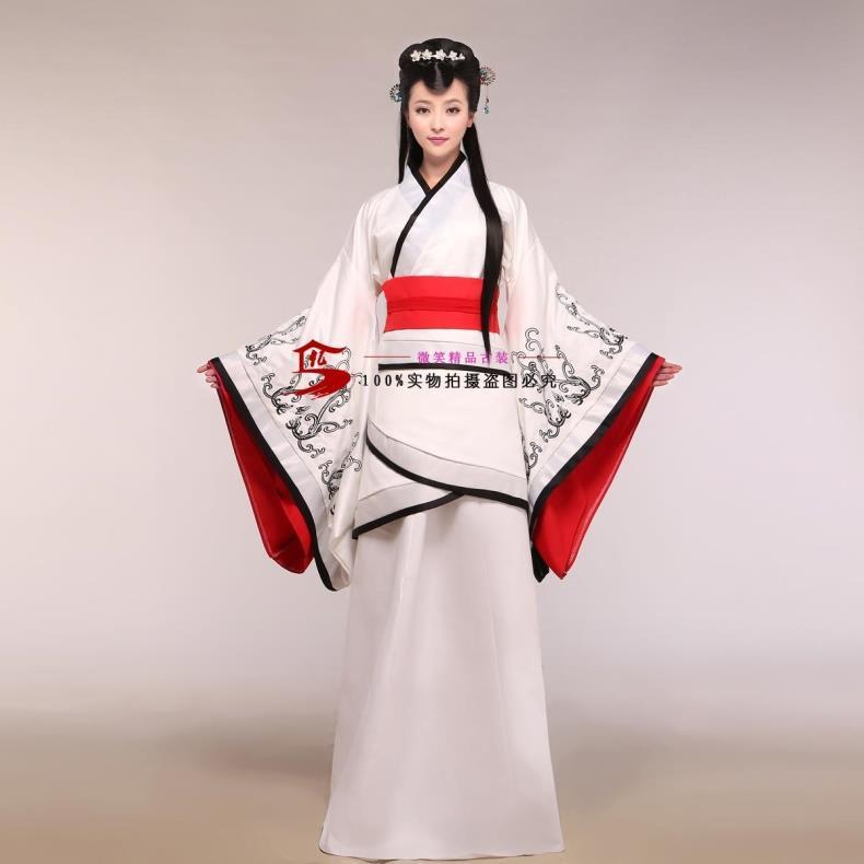 Hanfu Clothing Online