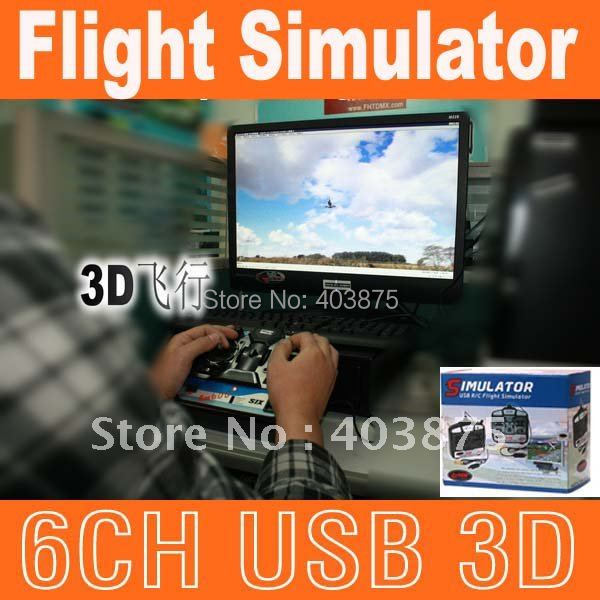 6CH USB 3D RC Helicopter Flight Airplane Simulator, Wholesale,Drop Shopping , Free Shipping(China (Mainland))