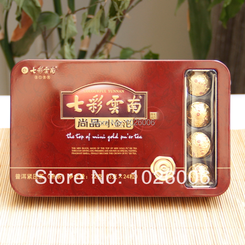 promotion! Colourful yunnan pu'er tea mini puer ripe 72g health weight loss products - Yunnan Specialty Product Store store