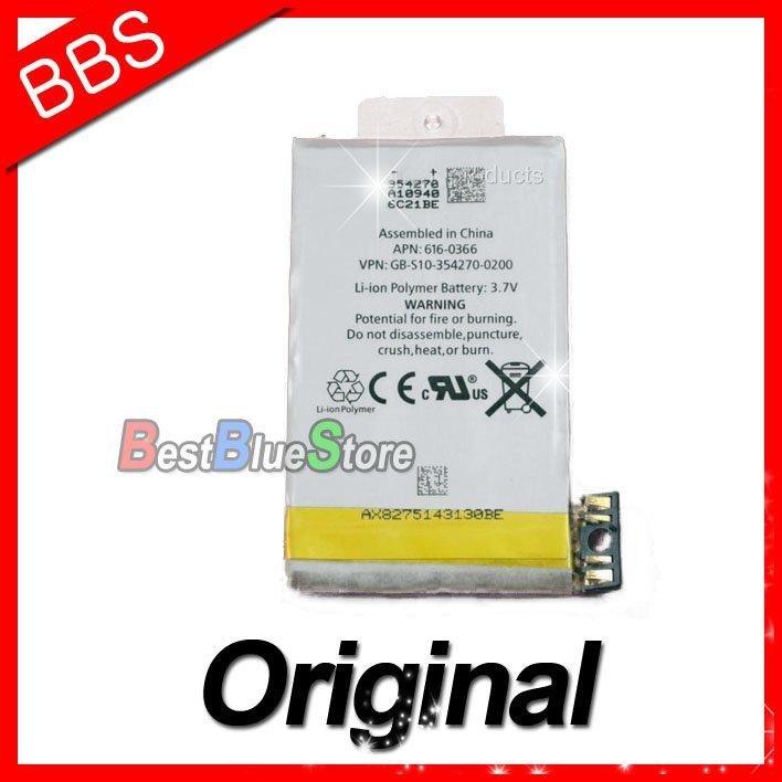 For iPhone 3G Original Battery Replacement 1150mAh