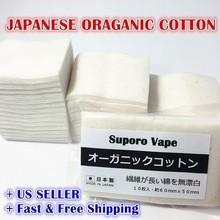 100% Japanese Grown Organic Unbleached Cotton 10 Pads Lot RDA VAPE WICK 5cm*6cm