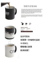 Free shipping Glacier ON OFF Color Changing Mug Magical Chameleon Coffee Cup Temperature Sensing Novelty Gift