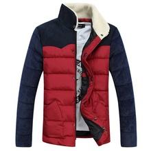 prodaja garderobe muske jakne za zimu cena