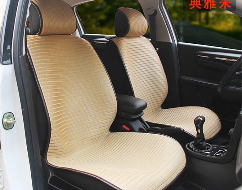 Auto parts bundled free car seat four seasons general car for General motors parts online discount code