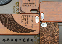 Buy Wooden Case Apple iPhone 5 5s se Natural Bamboo Carving Design Wood Durable Plastic Edges cover iPhone 5s SE for $9.68 in AliExpress store