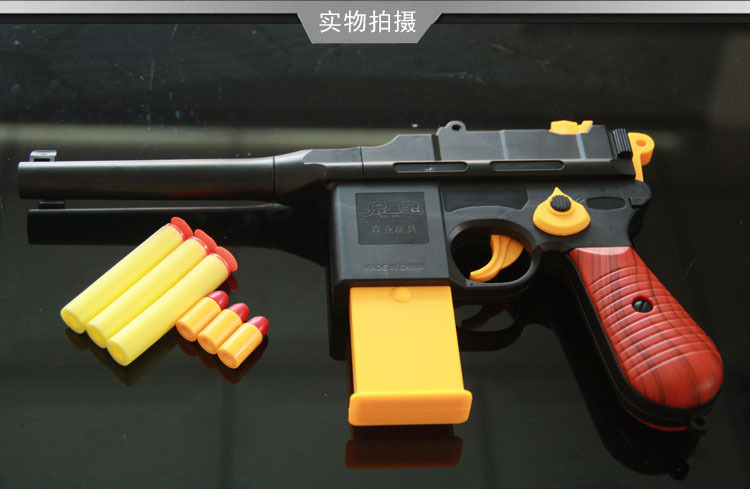 Игрушечные автоматы из Китая