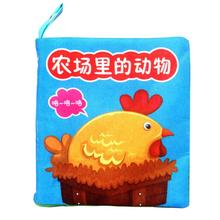 New Arrival Baby Kid Child Cognize Cloth Book Baby Intelligence Development Learn animal Picture Cognize Book for kid gifts