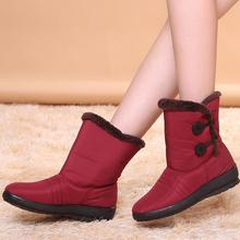 2016 invierno Marca mujer botas de nieve zapatos de mujer botas de nieve impermeables antideslizantes inferiores suaves de terciopelo luz cálida de otoño botas de 1509(China (Mainland))