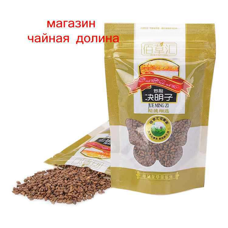 Cassia tea herbal tea which makes traditional Chinese medicinal materials from the sperm cassiae Chinese coffee