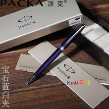 Promotion!!! Parker pen Ballpoint Pen Fashion Business Parker  Executive Brand good quality blue with silver clip(China (Mainland))