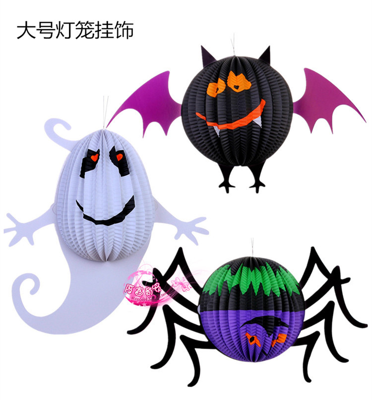 Free shipping,halloween party props decoration suppliers spider shape bat white ghost lantern retractable cylinder paper lantern(China (Mainland))