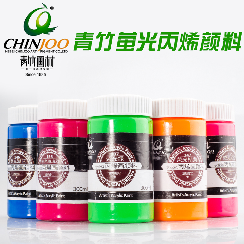 Chinjoo brand hand-painted acrylic paint pigment painted 750 fluorescent color 300ml<br><br>Aliexpress