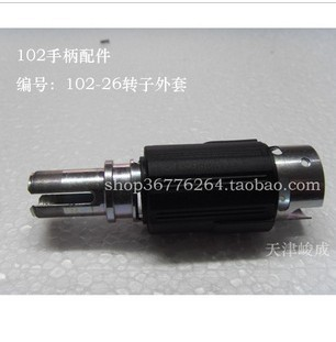 Guoshi new grinding machine / engraving machine handle Accessories 10226 rotor jacket promotional miniature pen parts<br><br>Aliexpress