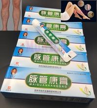 10pack Varicosity Medical Varicose veins Cream treatment anti foot leg vasculitis Phlebitis herbal product medical plaster(China (Mainland))