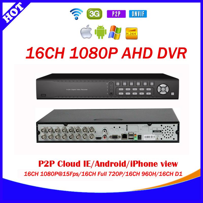 HD CCTV surveillance 16ch AHD 1080P 15fps ch or 720P 25fps ch recording security h 264