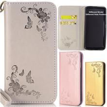Buy Luxury Cartoon Flower Butterfly Leather Fundas Case Samsung Galaxy J1 2015 J100 J1 Mini J105 J1 Ace J110 J1 2016 J120 Cover for $4.34 in AliExpress store