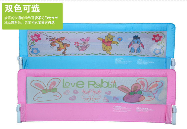 150*68cm Foldable safety children bed rail<br><br>Aliexpress
