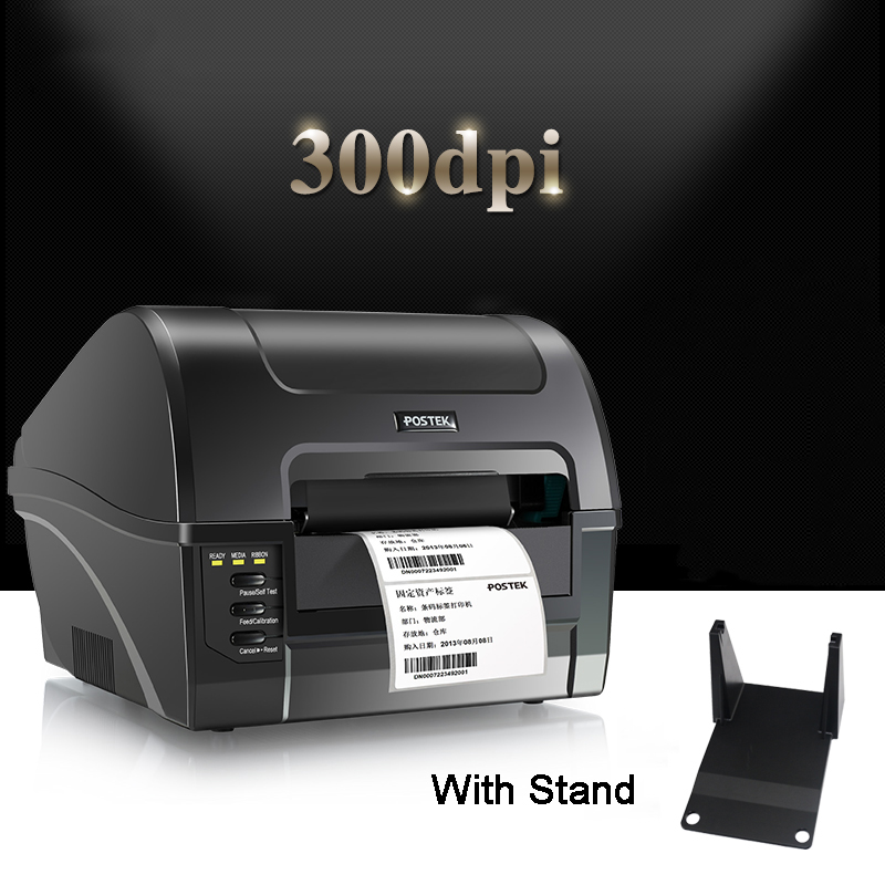 C168(300dpi) transfer label & adhesive sticker printer support washing label and serial in phone box,label printer with stand(China (Mainland))