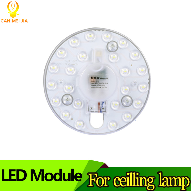 High Power Led Module Light 50W 12W 18W 24W 36W Energy Saving Ceilling Lamps Lighting Source 220V Cold White for Kicten Bedroom(China (Mainland))