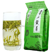 250g Early Spring Top Grade  Yellow Tea Silver Needle, Natural Silver Needle Tea,Junshan Silver Needle Tea Buy Bulk China