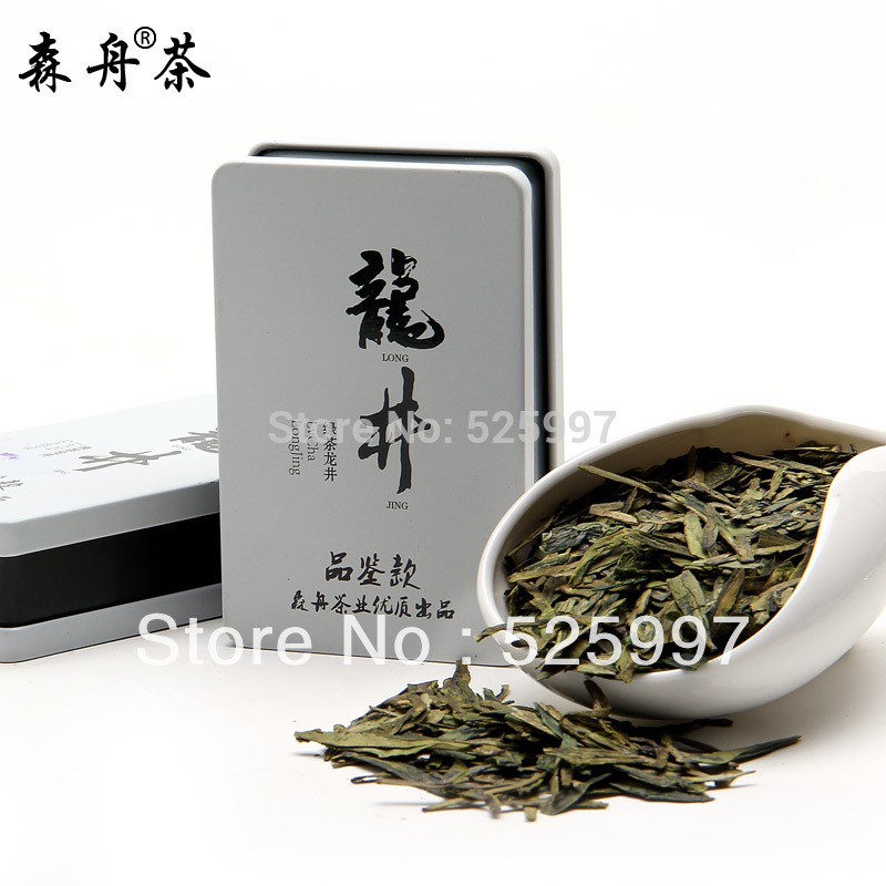 Premium 2015 new spring tea 20g longjing high quality green tea fragance green slimming coffee health