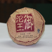 Premium Yunnan Puer Tea,Old Tea Tree Materials Pu erh 250g Ripe Tuocha Tea Free shipping