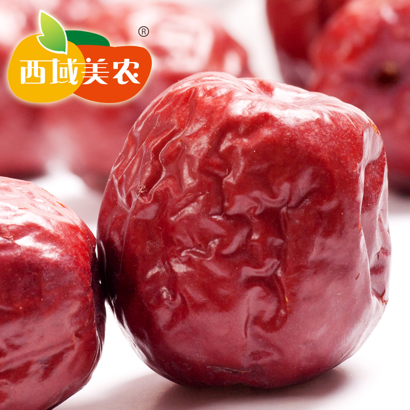 Dried fruit first level hami jujube dates large wongai snacks 200g