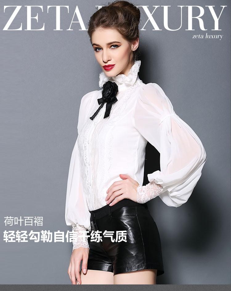 New Fashion Women Elegant White Black Lace Tops 2016 Spring Long Lantern Sleeve Ladies Office Shirts Plus Size Pure Silk Blouse