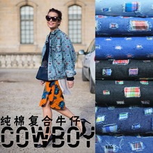 Customized 150cm width double-deck hole cowboy lattice tartan Denim jean cotton Cloth Fabric Shirt coat skirt blouse Headdress