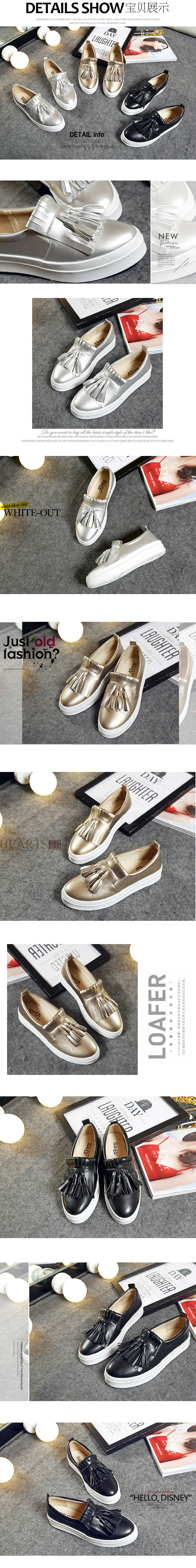 Korean Grey Loafer Shoes tassel Loafer Shoes Size 41-43 Spring Tide golden shoes PU leather woman Casual  Basic shoes