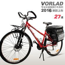 24 Geschwindigkeiten professionellen Fernverkehr Bike, Aluminiumlegierung, sowohl hydraulische Scheibenbremse, Bearing Naben(China (Mainland))