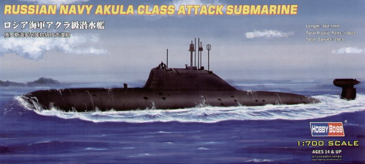 hobby toys 3D Static Warship 1/700 scale Russian navy Akula-class attack submarine ship model kit for kids(China (Mainland))