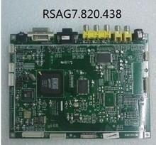 Plasma TPW4218P (1) Motherboard RSAG7.820.438