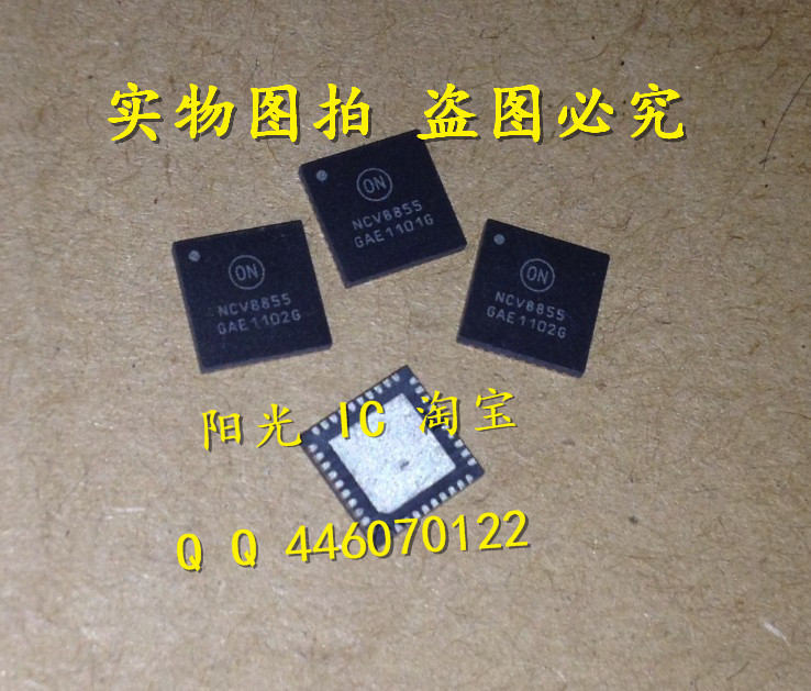Free shipping NCV8855 Quad-Output Automotive System Power Supply with Integrated High Side 2 A Switch(China (Mainland))