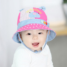Korean version of the new girl and boy baby sun hat pots caps hedging spring and summer hat infants and young children sun hat