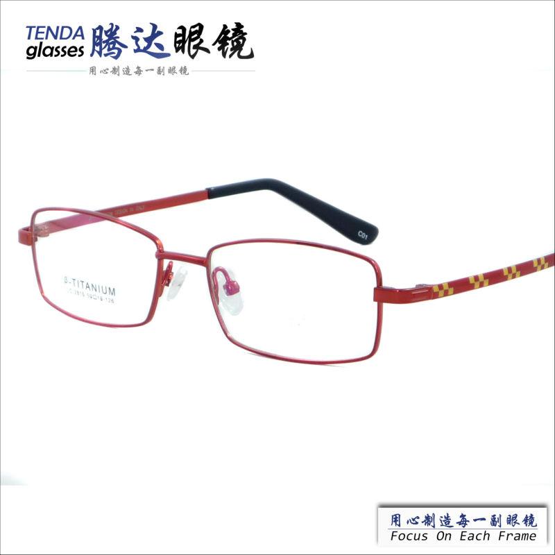 Eyeglasses Frame Names : Online Get Cheap Brand Name Eyeglass Frames -Aliexpress ...