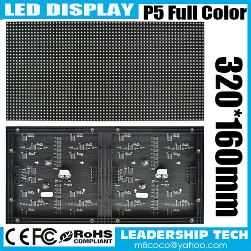 P5 LED module Indoor 320*160mm 32*16pixels 3in1 1/16 Scan Indoor SMD3528 3in1 RGB full color for indoor LED display screen(China (Mainland))