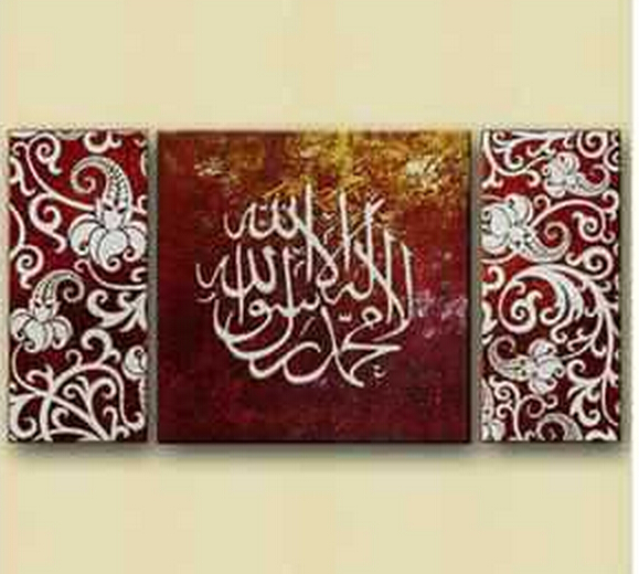 100 handmade 3panel islamic wall painting oil painting Why is calligraphy important to islamic art
