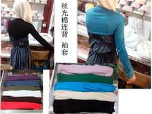 Cotton Muslim Arm Warmers beautiful(China (Mainland))