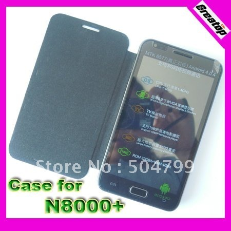 Original Flip leather case + Screen protector sets for Star MTK6577 mobile phone N8000+ MTK6575 N8000 Android Smart phone