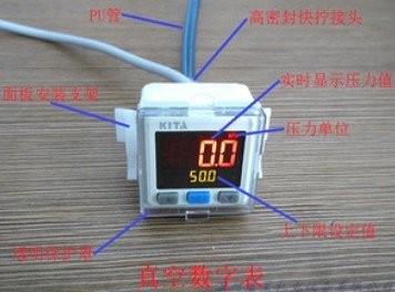 Переключатель давления KITA kp42p/010/f1 /0,1 1,0 KPM42P-010-F1 high quality 400 0184 00 com projection design f12 wuxga projector lamp for projection design f1 sx e f1 wide f1 sx
