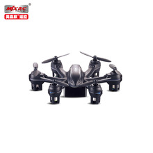 Free Shipping MJX X901 Mini Drones with 2.4GHz 6 Axis Gyro RC Hexacopter with 3D Roll Stumbling Function RC Drone