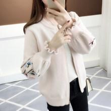 2019 одежда на осень рукав вязать кардиган вышивкой в виде листка лотоса свободные Женская одежда хан издание Свитер с молнией пальто(China)
