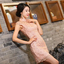 New Arrival Chinese Tradition Mandarin Collar Women's Lace Embroidery Mini Cheong-sam Qipao S M L XL XXL TZM2015012