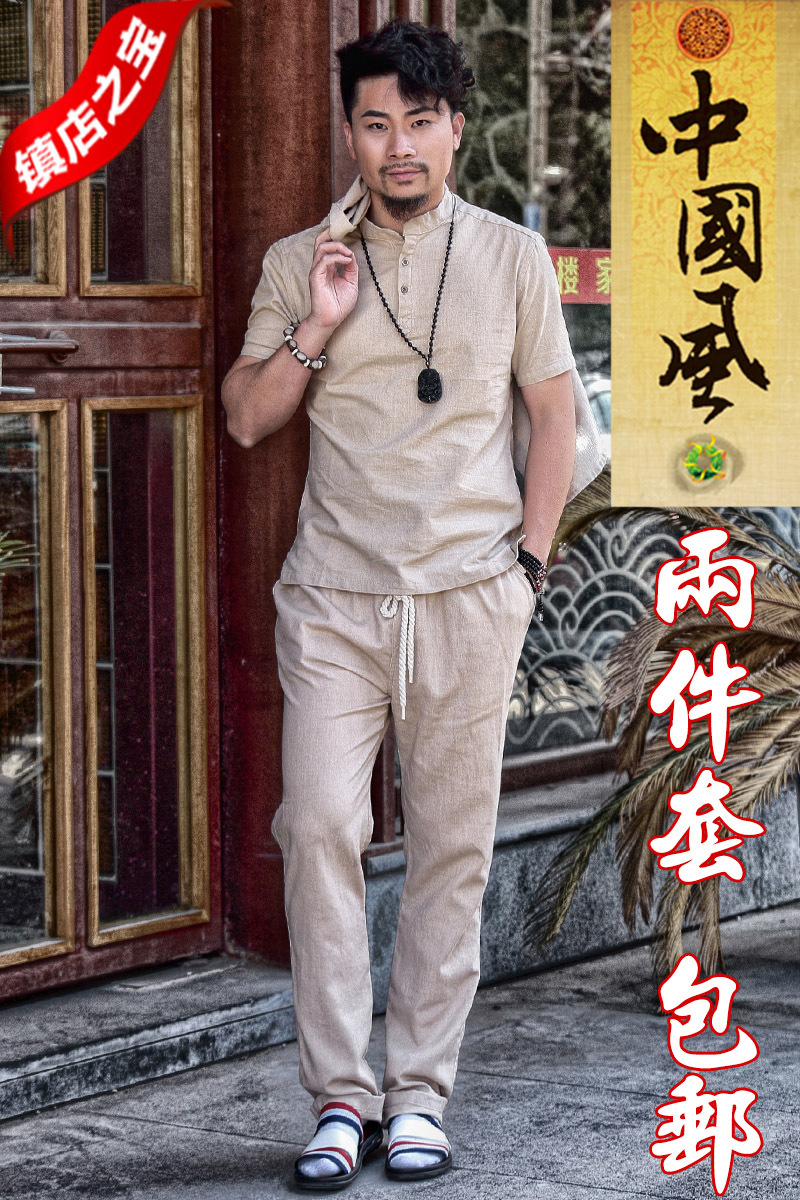 The summer wind Chinese Vintage Linen suit men's costume cotton short sleeved shirt 2 piece suit leisure bag mail(China (Mainland))
